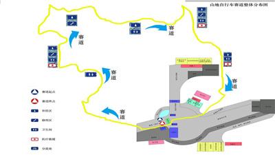 黃陵國家森林公園山地自行車場地