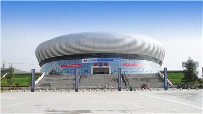 渭南市體育中心體育館
