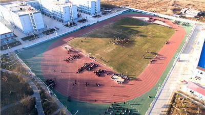 渭清公園足球場