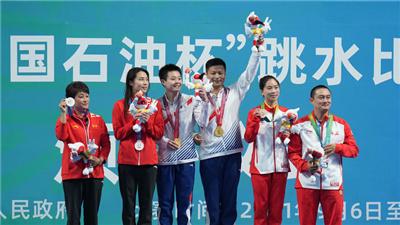 廣東選手陳藝文獲全運會跳水女子3米板冠軍