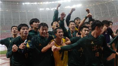 全運會男足U20組:浙江隊戰勝新疆隊奪冠