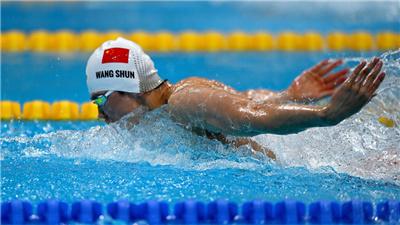 汪順400米混合泳奪冠 摘得全運會第十金