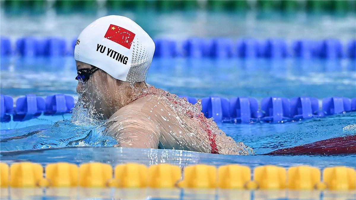 全運會-遊泳女子400米個人混合泳決賽:浙江隊選手余依婷奪冠