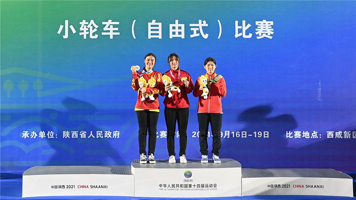 全運會-自行車女子小輪車自由式公園賽:四川隊選手夏皇耀奪冠