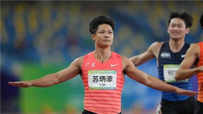 """""""亞洲飛人""""蘇炳添:我要拿全運會冠軍!"""