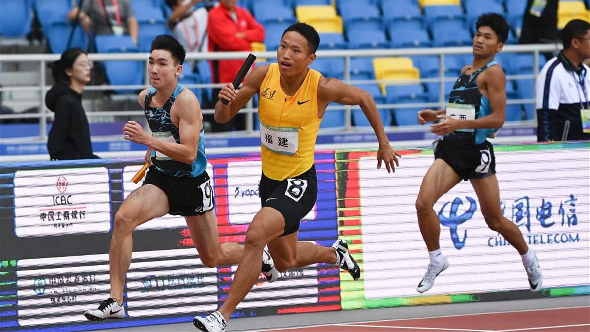 全運會-田徑男子4x200米接力預賽:福建隊破亞洲紀錄