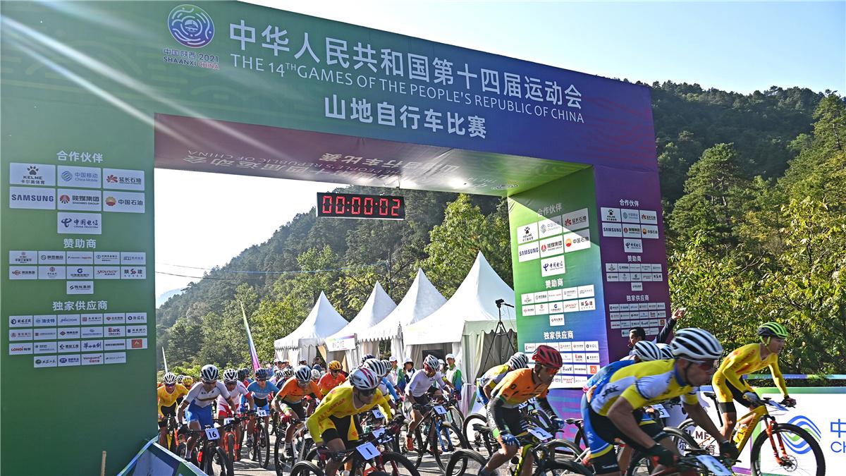 全運會-山地自行車男子越野賽決賽:貴州車手米久江獲得冠軍