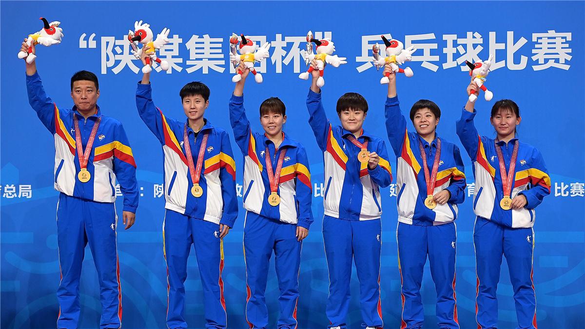 全運會-乒乓球:遼寧隊奪得女團冠軍