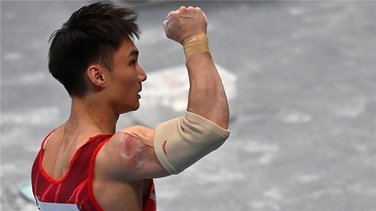 全運會-體操男子團體決賽:江蘇隊奪冠