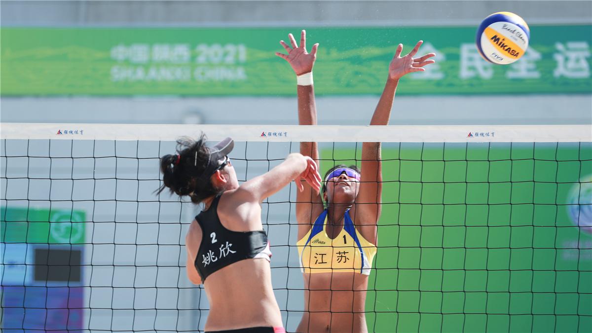 全運會-沙灘排球——女子17歲以下組半決賽:江蘇青年一隊勝浙江青年一隊