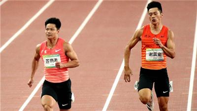 田徑綜合:中秋之夜蘇炳添首度加冕百米冠軍