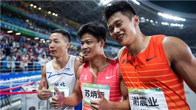 全天綜合:蘇炳添百米大戰稱王 俱樂部選手全運奪冠