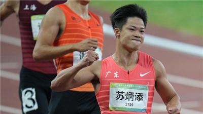 中秋節圓夢!蘇炳添9秒95首奪全運會冠軍