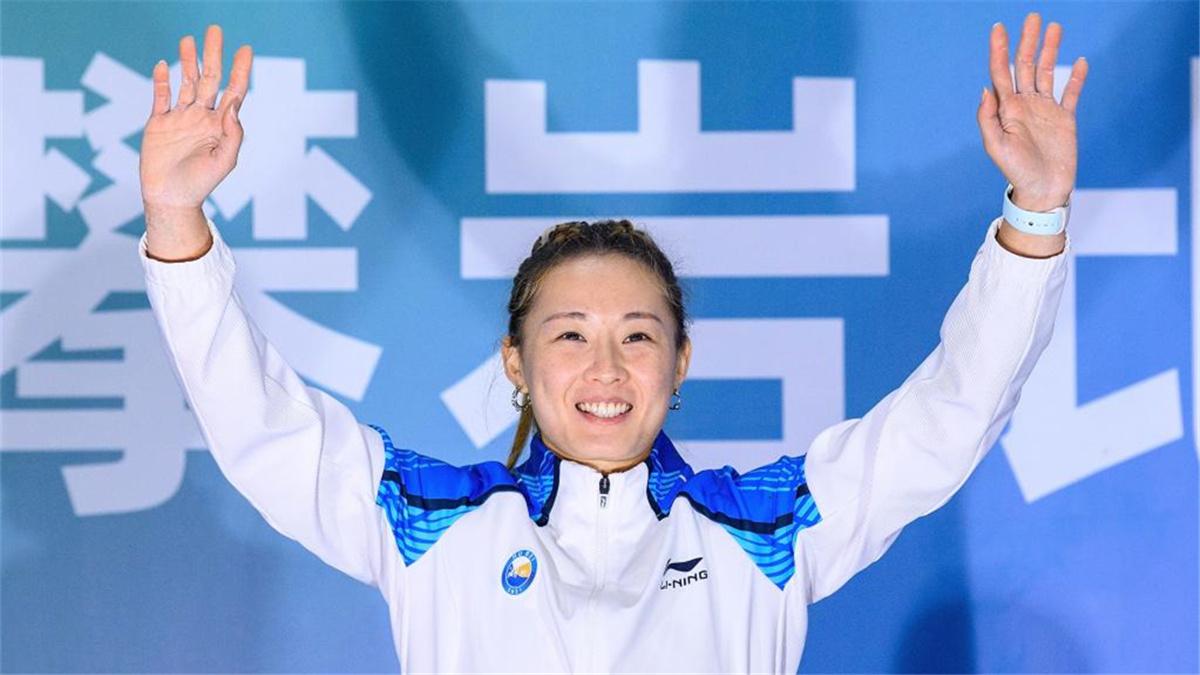 全運會-攀岩成年組女子速度賽:牛笛奪冠