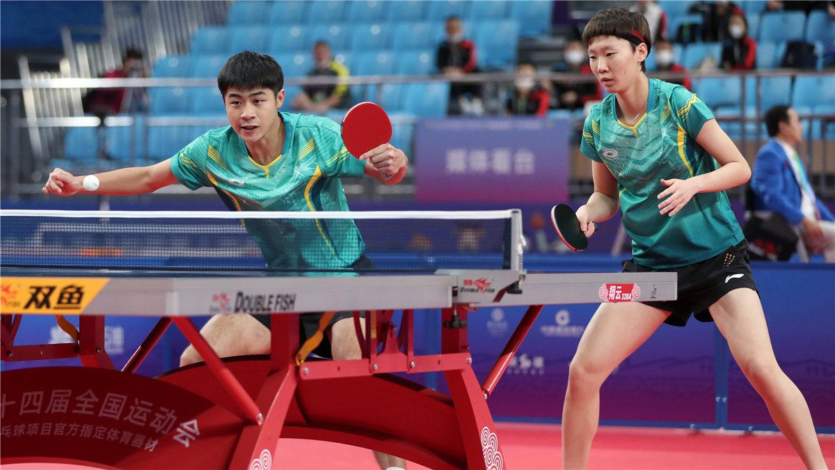全運會-乒乓球混合雙打:曹巍/王曼昱晉級八強