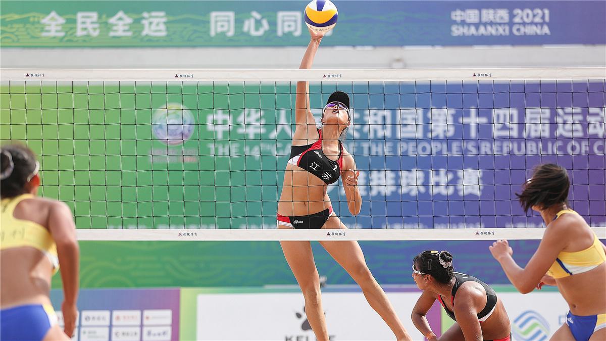 全運會-沙灘排球女子17歲以下組金牌賽:江蘇青年二隊奪冠