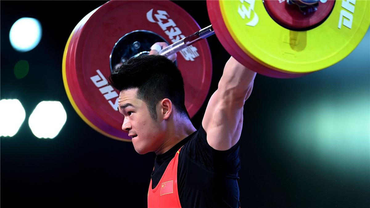 全運會-舉重:男子73公斤級決賽賽況