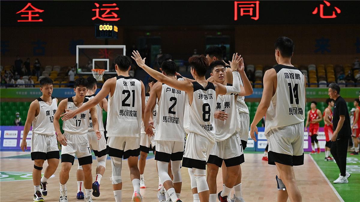 全運會-五人制籃球男子19歲以下組半決賽:廣東隊勝山東隊