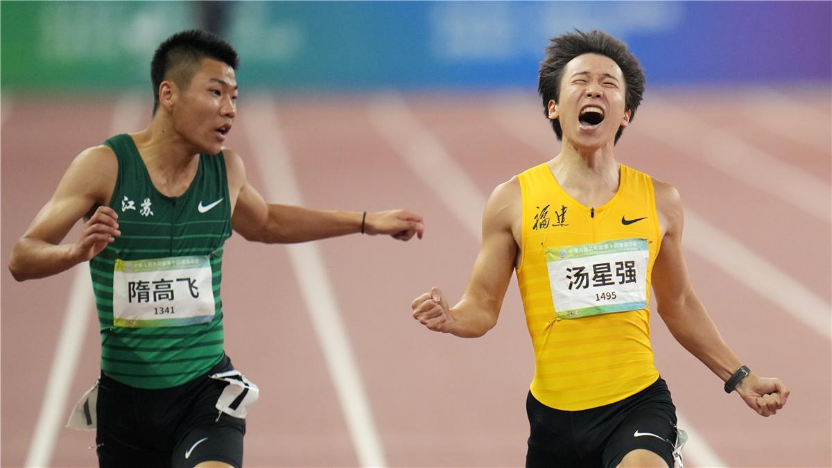 全運會-田徑男子200米決賽:湯星強獲得冠軍