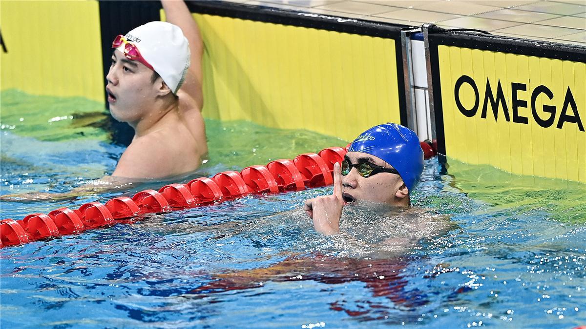 全運會-遊泳男子200米蝶泳決賽:陳俊兒獲得冠軍