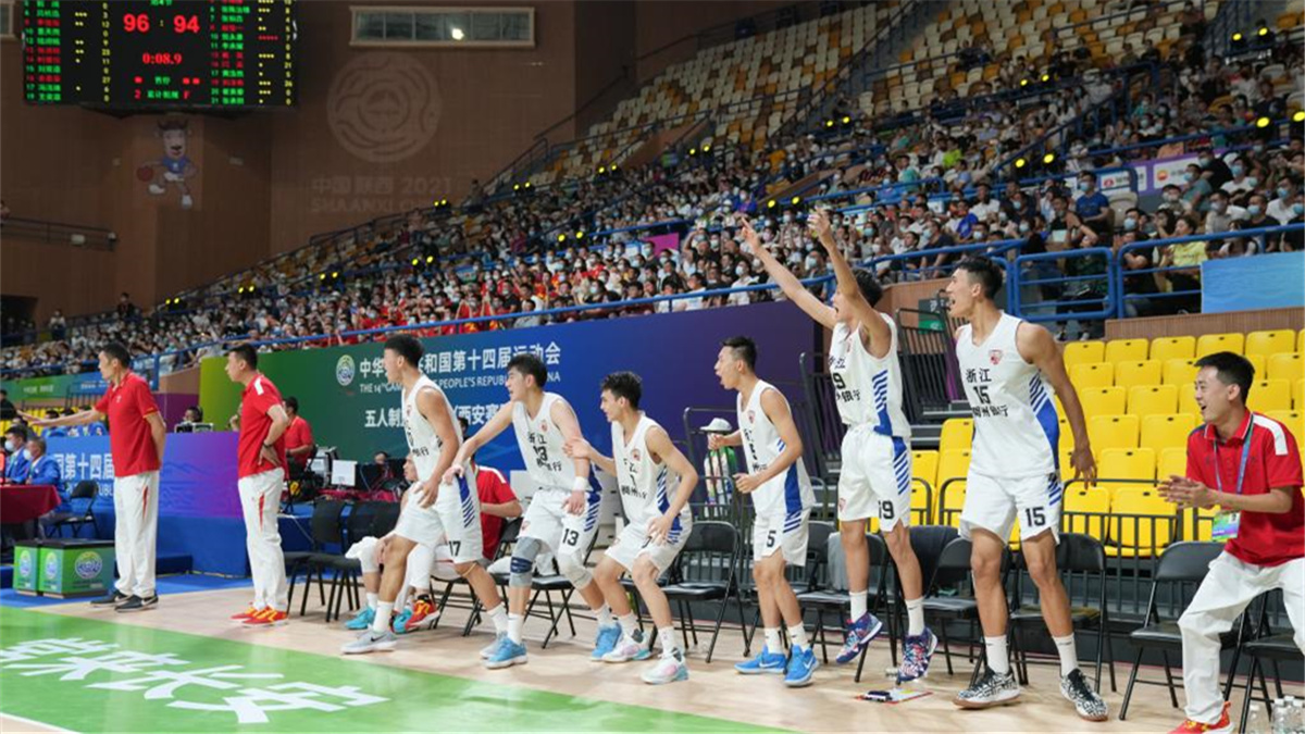 全運會-五人制籃球男子19歲以下組半決賽:浙江隊勝江蘇隊