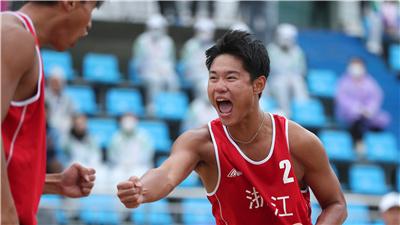 全運會沙排男子17歲以下組浙江隊雨中摘金