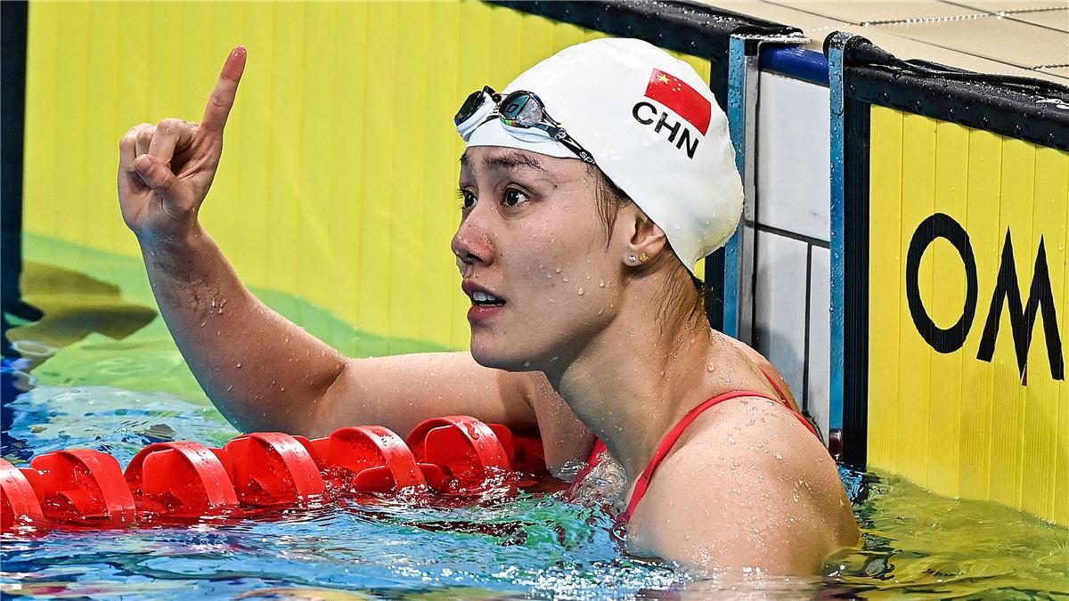 全運會-遊泳女子50米自由泳決賽:劉湘奪冠並創亞洲紀錄