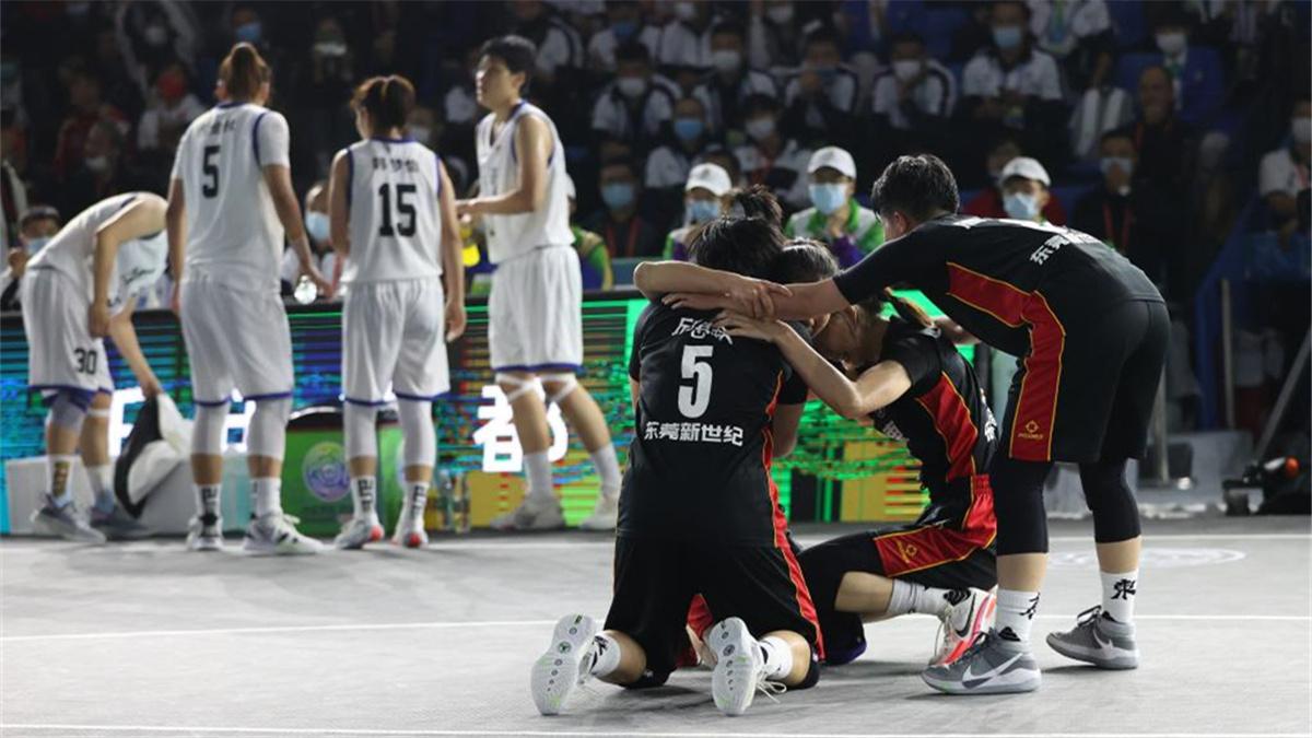 全運會-三人籃球女子成年組:廣東隊獲得銅牌