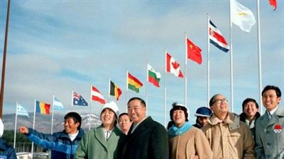 中國隊的冬奧記憶①|首次參賽