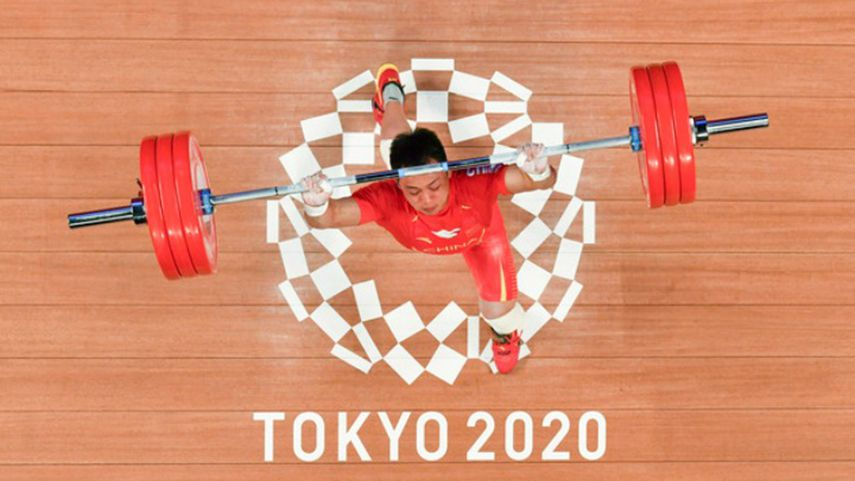 人物:最牛的時刻就是此刻——記東京奧運會男子舉重67公斤級冠軍諶利軍