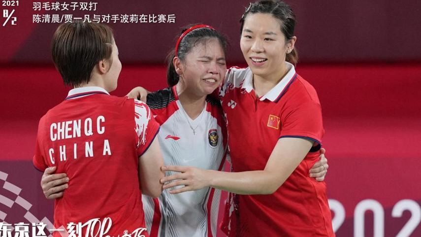 全球連線|印尼選手:感謝陳清晨/賈一凡 她們是我力量的源泉