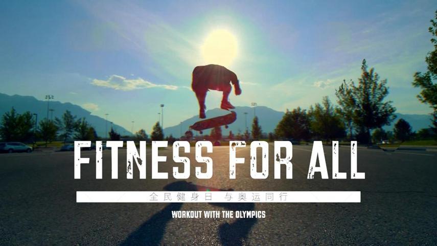 全球連線|全民健身 與奧運同行